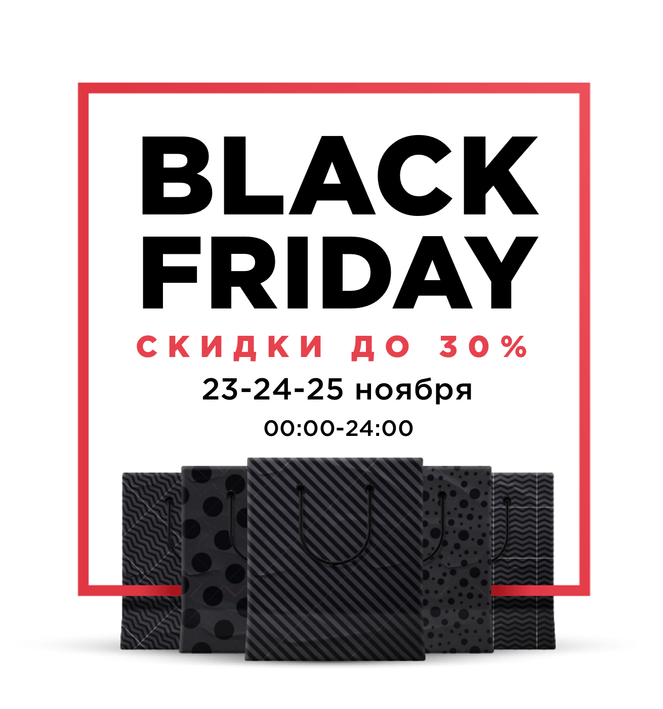 Black Friday by SeeArsi
